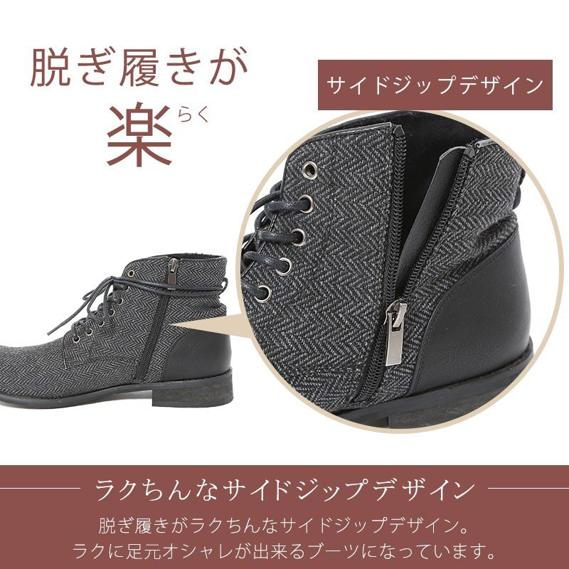 ブーツ メンズ ツィード サイドジップ PU レザー 靴 モテ おしゃれ かっこいい 30代 40代 50代 MENZ-STYLE メンズスタイル|menz-style|14