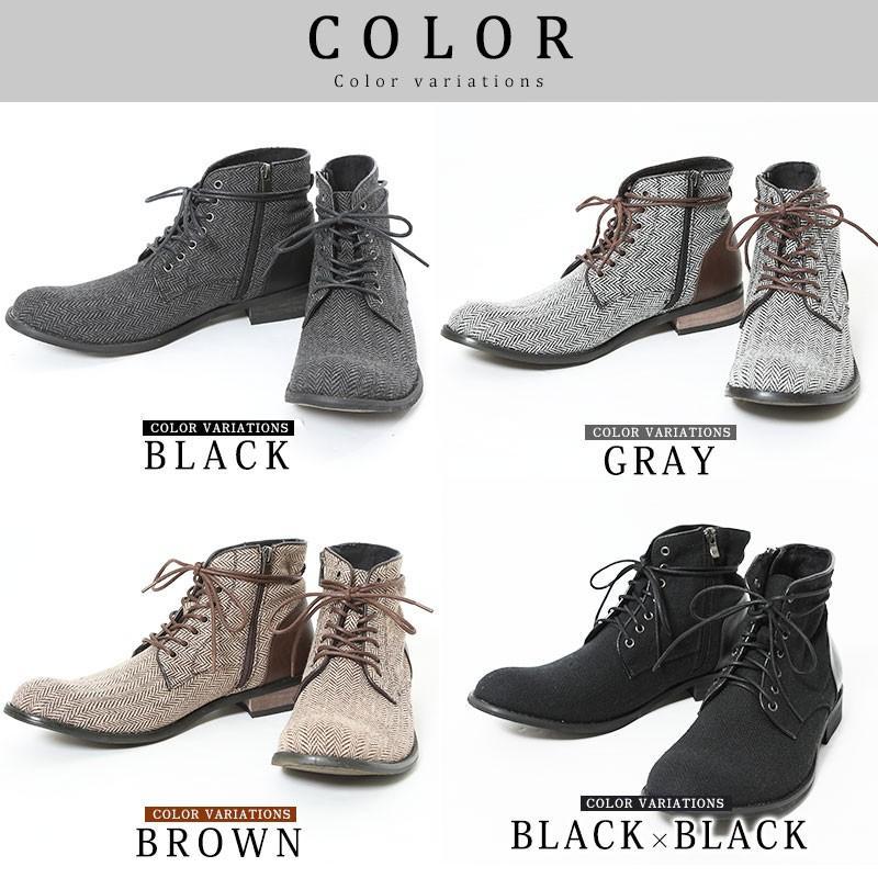 ブーツ メンズ ツィード サイドジップ PU レザー 靴 モテ おしゃれ かっこいい 30代 40代 50代 MENZ-STYLE メンズスタイル|menz-style|16
