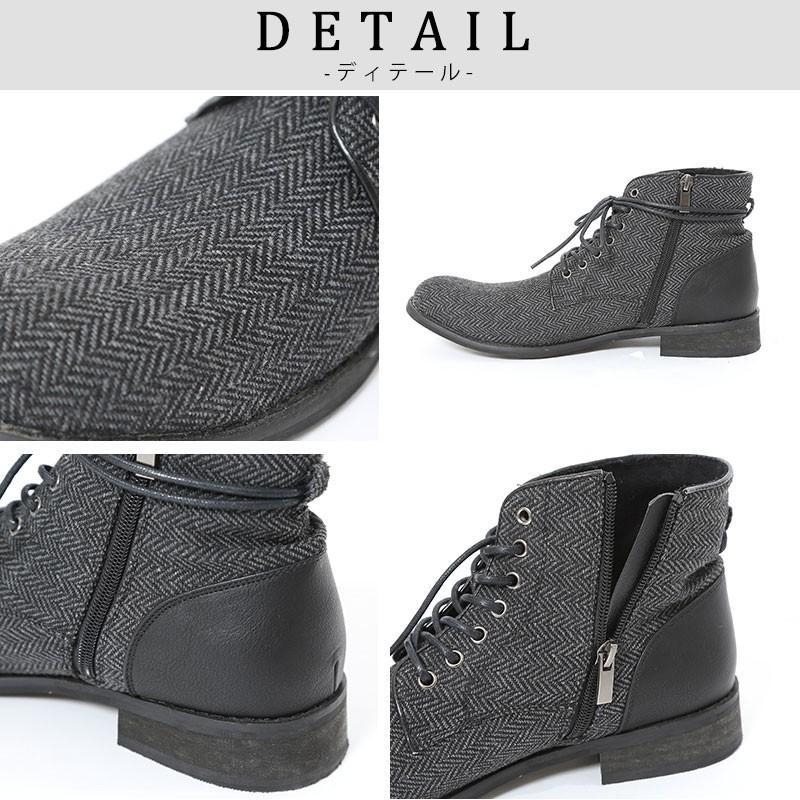 ブーツ メンズ ツィード サイドジップ PU レザー 靴 モテ おしゃれ かっこいい 30代 40代 50代 MENZ-STYLE メンズスタイル|menz-style|17