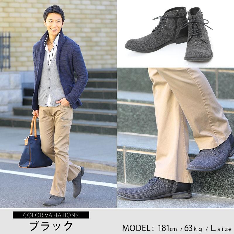 ブーツ メンズ ツィード サイドジップ PU レザー 靴 モテ おしゃれ かっこいい 30代 40代 50代 MENZ-STYLE メンズスタイル|menz-style|05