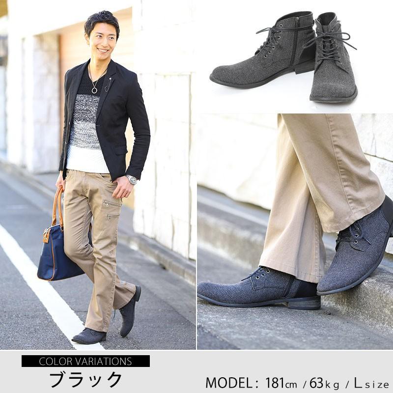 ブーツ メンズ ツィード サイドジップ PU レザー 靴 モテ おしゃれ かっこいい 30代 40代 50代 MENZ-STYLE メンズスタイル|menz-style|06