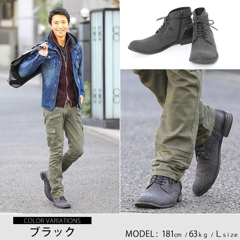 ブーツ メンズ ツィード サイドジップ PU レザー 靴 モテ おしゃれ かっこいい 30代 40代 50代 MENZ-STYLE メンズスタイル|menz-style|07