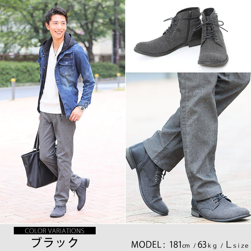 ブーツ メンズ ツィード サイドジップ PU レザー 靴 モテ おしゃれ かっこいい 30代 40代 50代 MENZ-STYLE メンズスタイル|menz-style|08