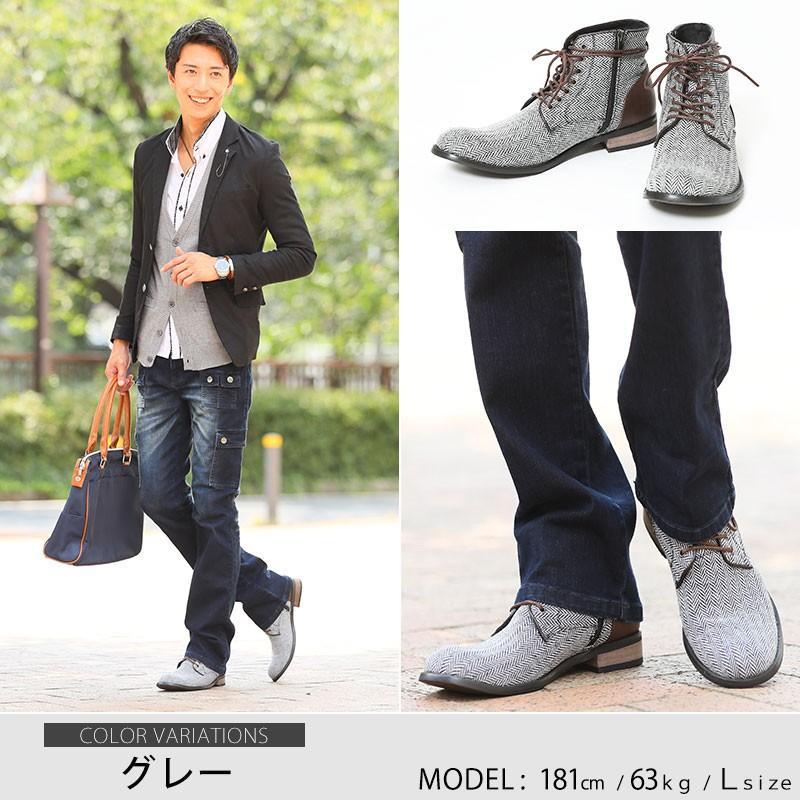ブーツ メンズ ツィード サイドジップ PU レザー 靴 モテ おしゃれ かっこいい 30代 40代 50代 MENZ-STYLE メンズスタイル|menz-style|09