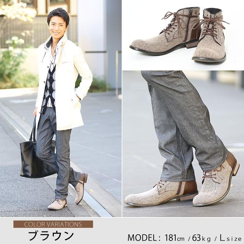 ブーツ メンズ ツィード サイドジップ PU レザー 靴 モテ おしゃれ かっこいい 30代 40代 50代 MENZ-STYLE メンズスタイル|menz-style|10