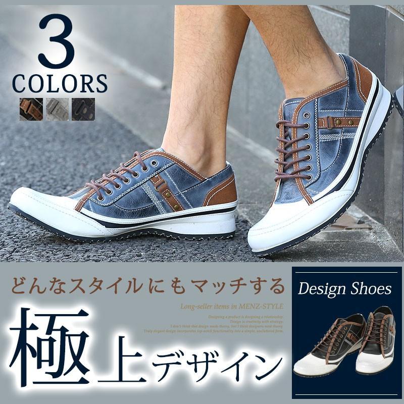 スニーカー メンズ 靴 シューズ カジュアル ローカット おしゃれ 30代 40代 50代 デニム スウェット|menz-style