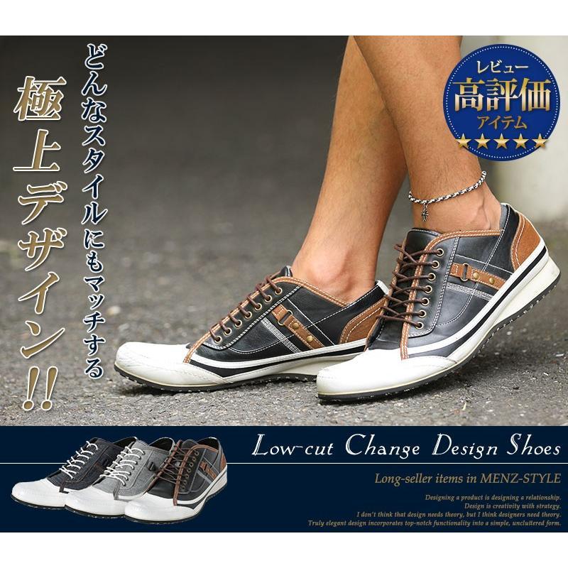 スニーカー メンズ 靴 シューズ カジュアル ローカット おしゃれ 30代 40代 50代 デニム スウェット|menz-style|02