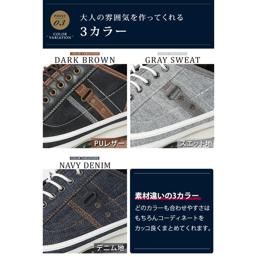 スニーカー メンズ 靴 シューズ カジュアル ローカット おしゃれ 30代 40代 50代 デニム スウェット|menz-style|11