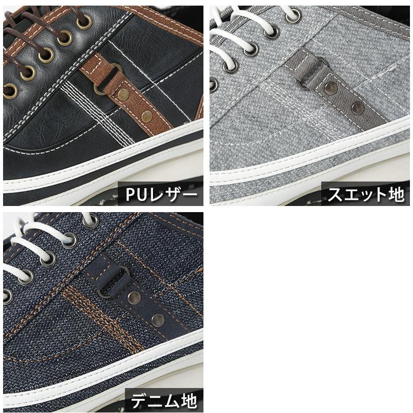 スニーカー メンズ 靴 シューズ カジュアル ローカット おしゃれ 30代 40代 50代 デニム スウェット|menz-style|16