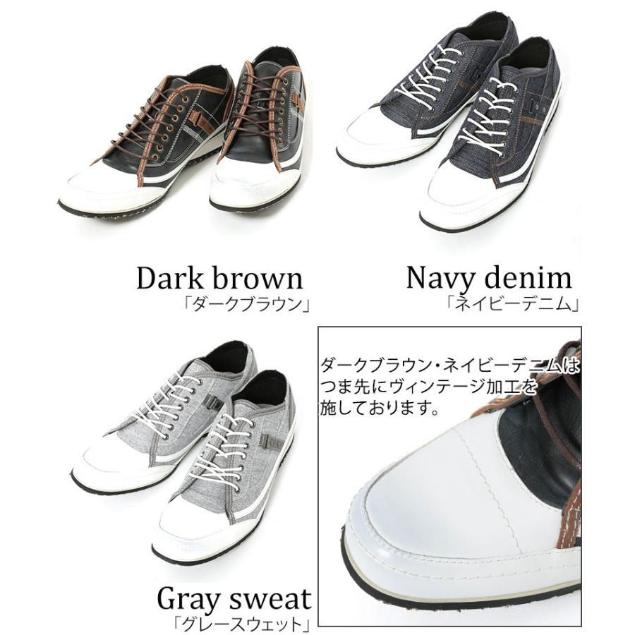 スニーカー メンズ 靴 シューズ カジュアル ローカット おしゃれ 30代 40代 50代 デニム スウェット|menz-style|03