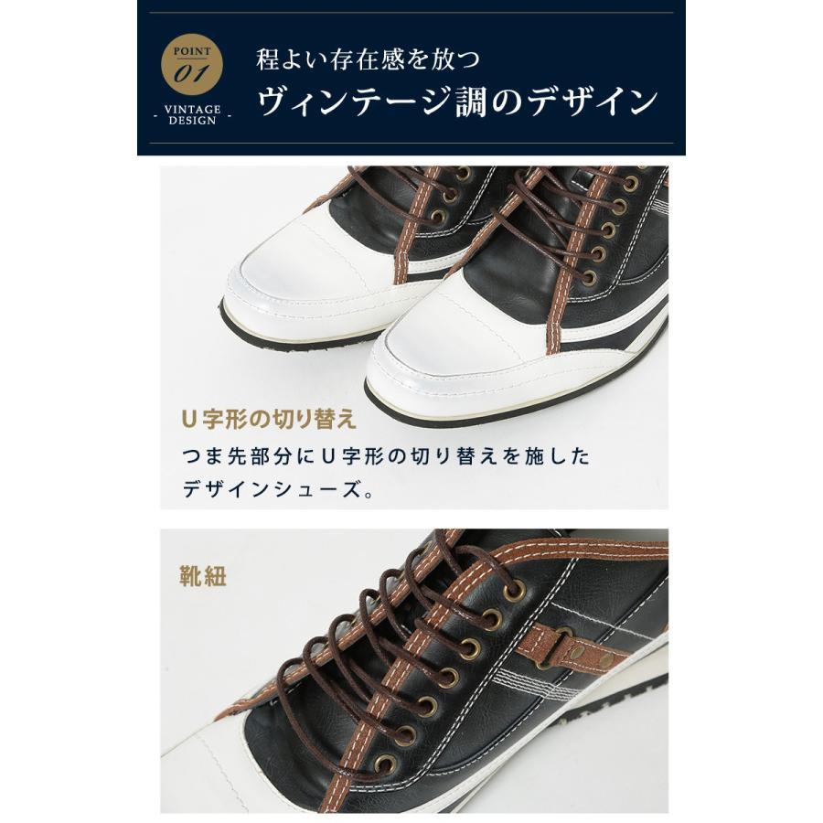スニーカー メンズ 靴 シューズ カジュアル ローカット おしゃれ 30代 40代 50代 デニム スウェット|menz-style|08
