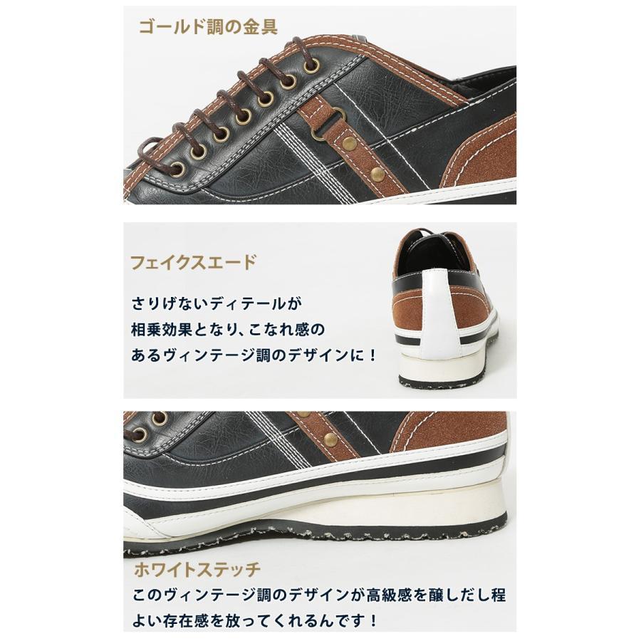 スニーカー メンズ 靴 シューズ カジュアル ローカット おしゃれ 30代 40代 50代 デニム スウェット|menz-style|09