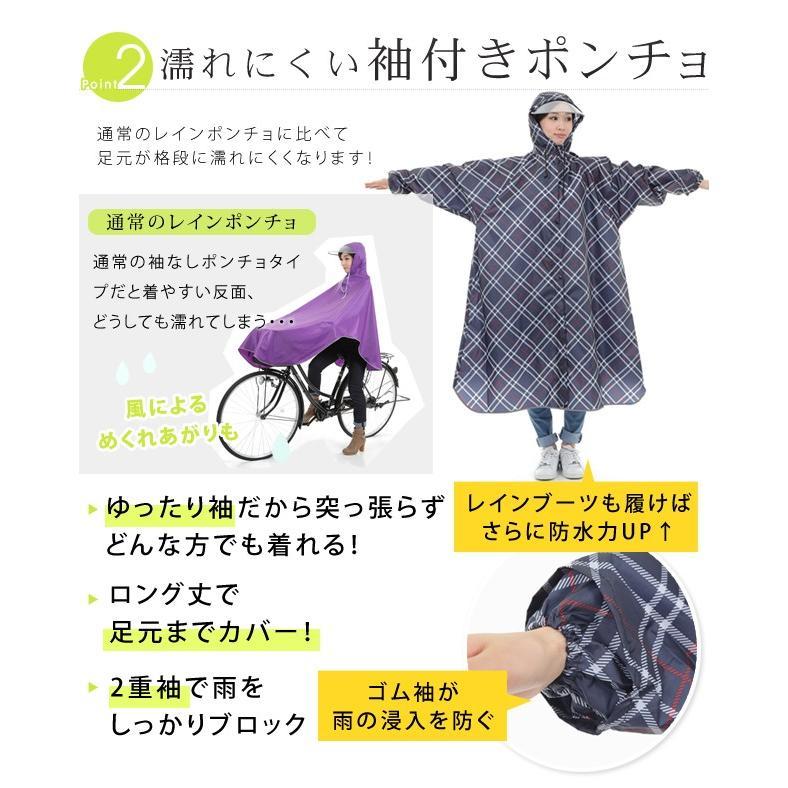 薄型 軽量 自転車 レインコート 大きいつば 袖付き レインポンチョ フリーサイズ 男女兼用 前開きジッパー ポンチョ 袖あり チェック柄 ドット柄 mercalifassion 12