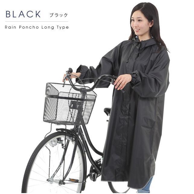 薄型 軽量 自転車 レインコート 大きいつば 袖付き レインポンチョ フリーサイズ 男女兼用 前開きジッパー ポンチョ 袖あり チェック柄 ドット柄 mercalifassion 04