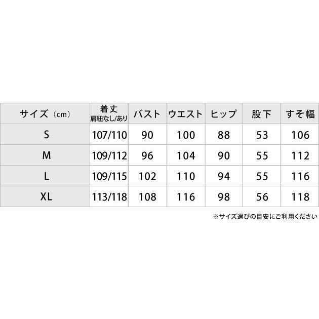 肩ひもリボン サロペット ワイドパンツ S〜XL ブラック オールインワン ノースリーブ ゆったり 体型カバー ガウチョ 黒 10分 ガウチョ|mercalifassion|11