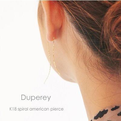 K18 スパイラル アメリカン ピアス 18K 18金 華奢 シンプル 揺れる ひねり ゴールド ホワイトゴールド WG 女性 レディース シンプル|merci-j|04