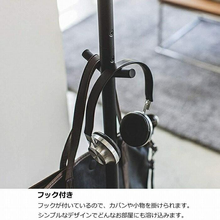 ポールハンガー スマート ホワイト ブラック 4080 4081 スリムタイプ ハンガー スチール製 衣類収納 おしゃれ 山崎実業 白 黒 インテリア モダン (送料無料)|merci-p|03