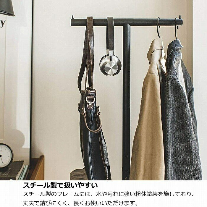 ポールハンガー スマート ホワイト ブラック 4080 4081 スリムタイプ ハンガー スチール製 衣類収納 おしゃれ 山崎実業 白 黒 インテリア モダン (送料無料)|merci-p|04