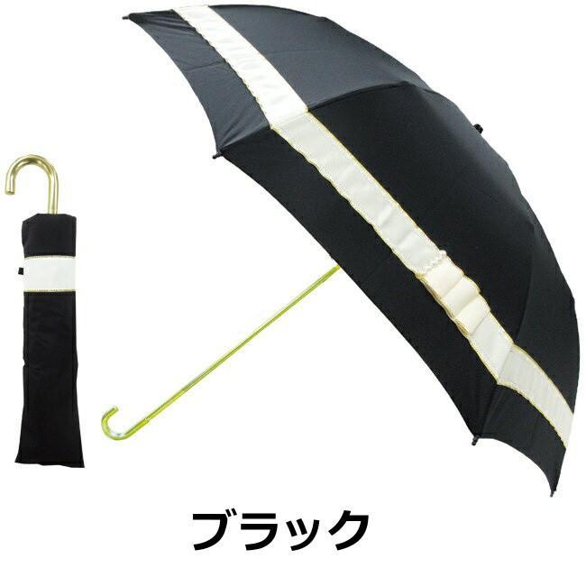 かわいい 日傘