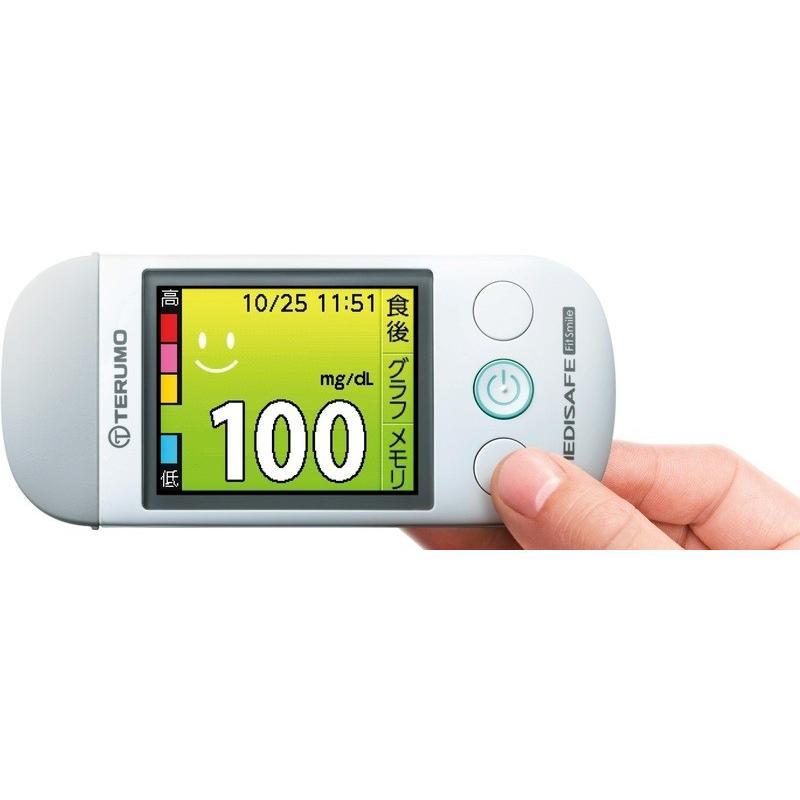 値 器 血糖 測定
