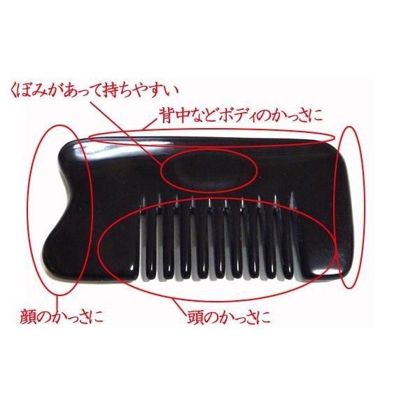 Namera かっさ 櫛型 牛角製 頭のかっさにおすすめのかっさプレート メール便送料無料|meridian|04