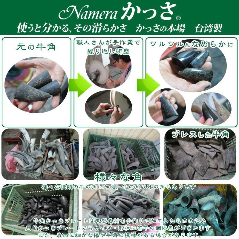 Namera かっさ 櫛型 牛角製 頭のかっさにおすすめのかっさプレート メール便送料無料|meridian|05