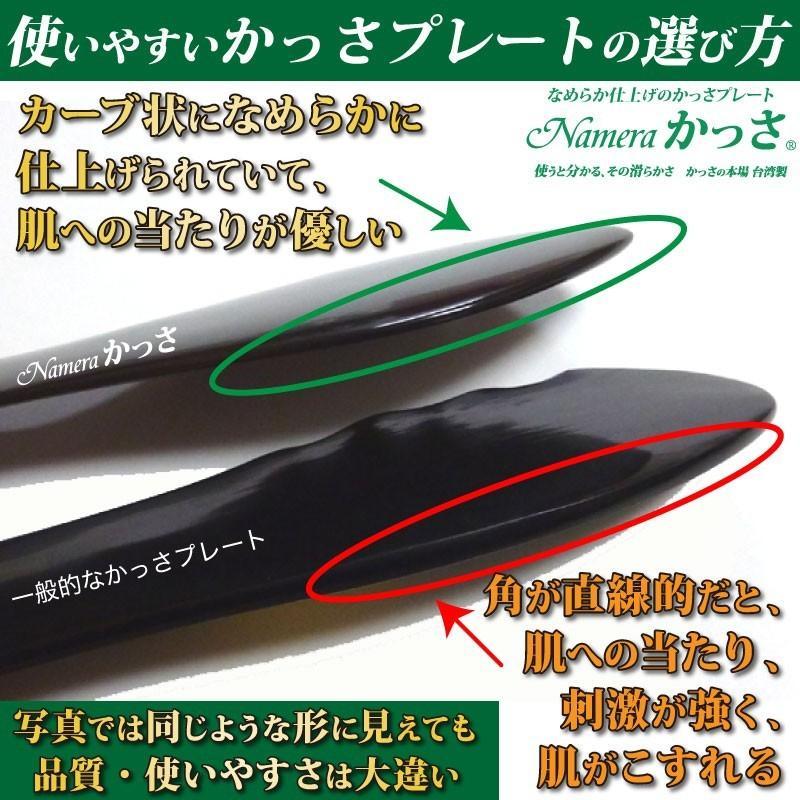 Namera かっさ 魚型 かっさプレート 牛角製 顔にも身体にも使える人気の魚型 カッサ|meridian|07