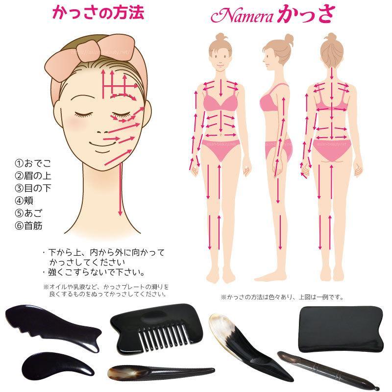 Namera かっさ 魚型 かっさプレート 牛角製 顔にも身体にも使える人気の魚型 カッサ|meridian|10