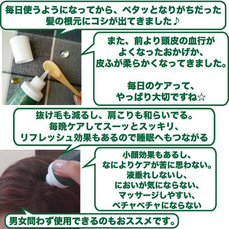 薬用育毛剤 MERIDIAN-メリディアン-(医薬部外品)3本セットで25%off・送料無料 男性用 女性用 meridian 13