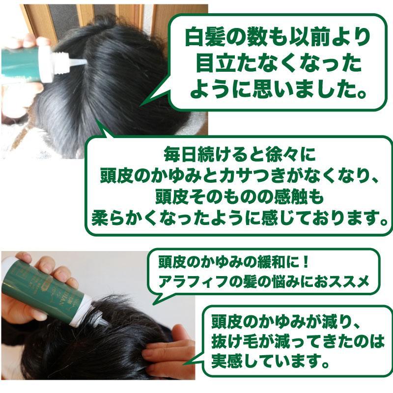 薬用育毛剤 MERIDIAN-メリディアン-(医薬部外品)3本セットで25%off・送料無料 男性用 女性用 meridian 14