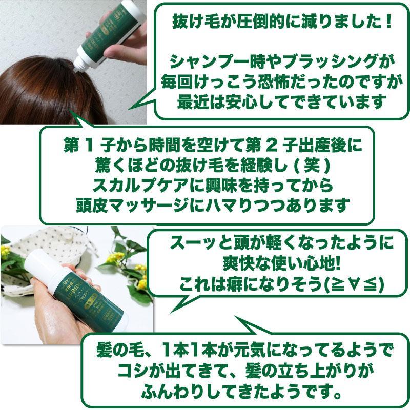 育毛剤 薬用育毛剤 MERIDIAN メリディアン 医薬部外品 男性用 女性用|meridian|15