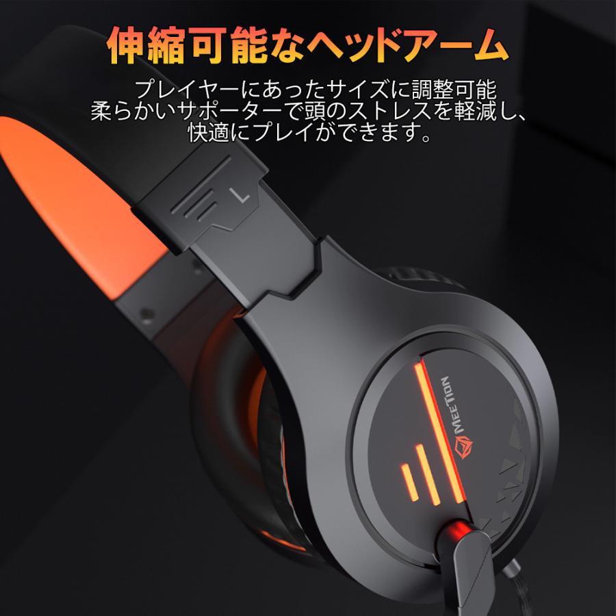 【あすつく】ヘッドホン 有線 ゲーミングヘッドセット HP021 PS4 PS5 Switch Xbox ゲーミング PC 最適 高性能マイクノイズキャンセリング 音量調整 伸縮 可能|merkag|11