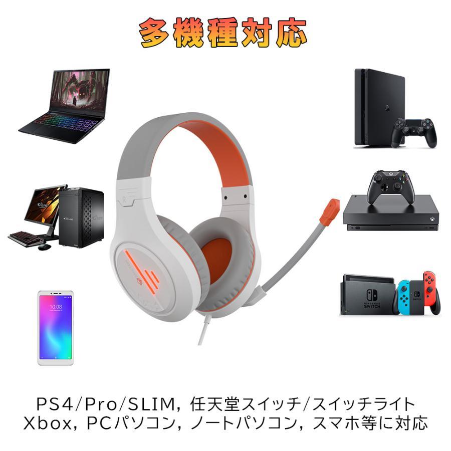 【あすつく】ヘッドホン 有線 ゲーミングヘッドセット HP021 PS4 PS5 Switch Xbox ゲーミング PC 最適 高性能マイクノイズキャンセリング 音量調整 伸縮 可能|merkag|13