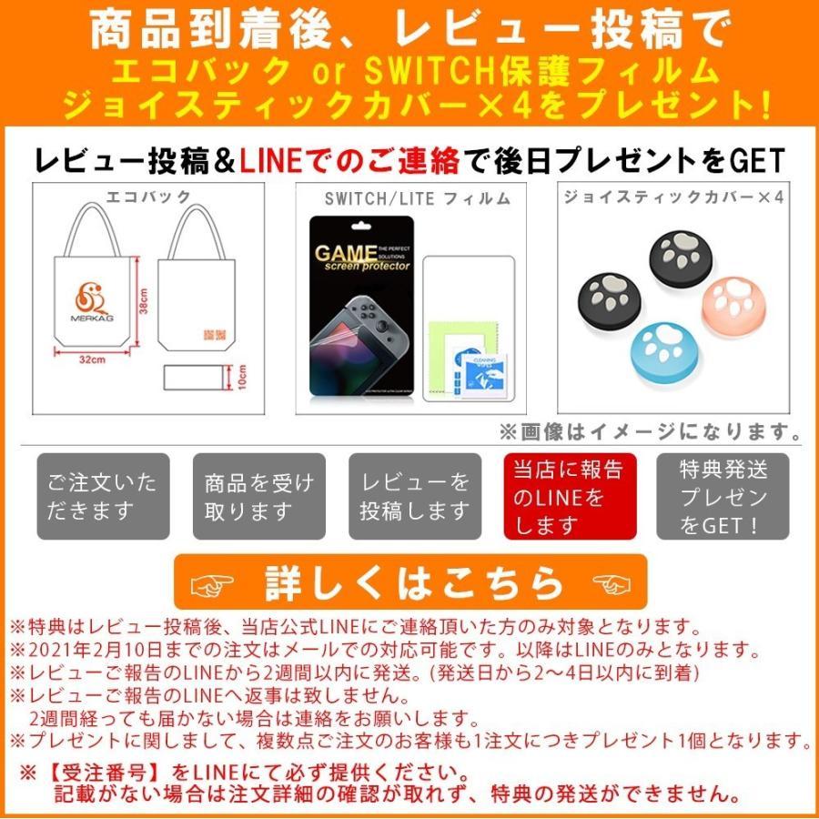 【あすつく】ヘッドホン 有線 ゲーミングヘッドセット HP021 PS4 PS5 Switch Xbox ゲーミング PC 最適 高性能マイクノイズキャンセリング 音量調整 伸縮 可能|merkag|20