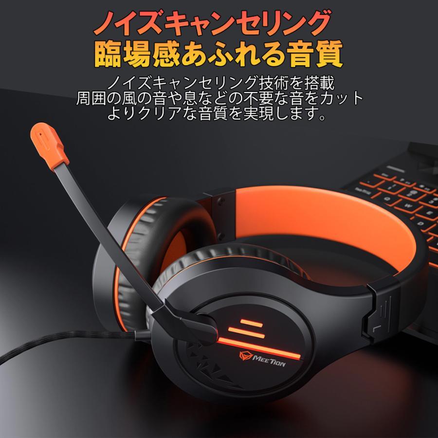 【あすつく】ヘッドホン 有線 ゲーミングヘッドセット HP021 PS4 PS5 Switch Xbox ゲーミング PC 最適 高性能マイクノイズキャンセリング 音量調整 伸縮 可能|merkag|05