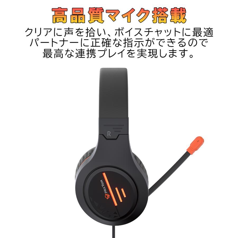 【あすつく】ヘッドホン 有線 ゲーミングヘッドセット HP021 PS4 PS5 Switch Xbox ゲーミング PC 最適 高性能マイクノイズキャンセリング 音量調整 伸縮 可能|merkag|06