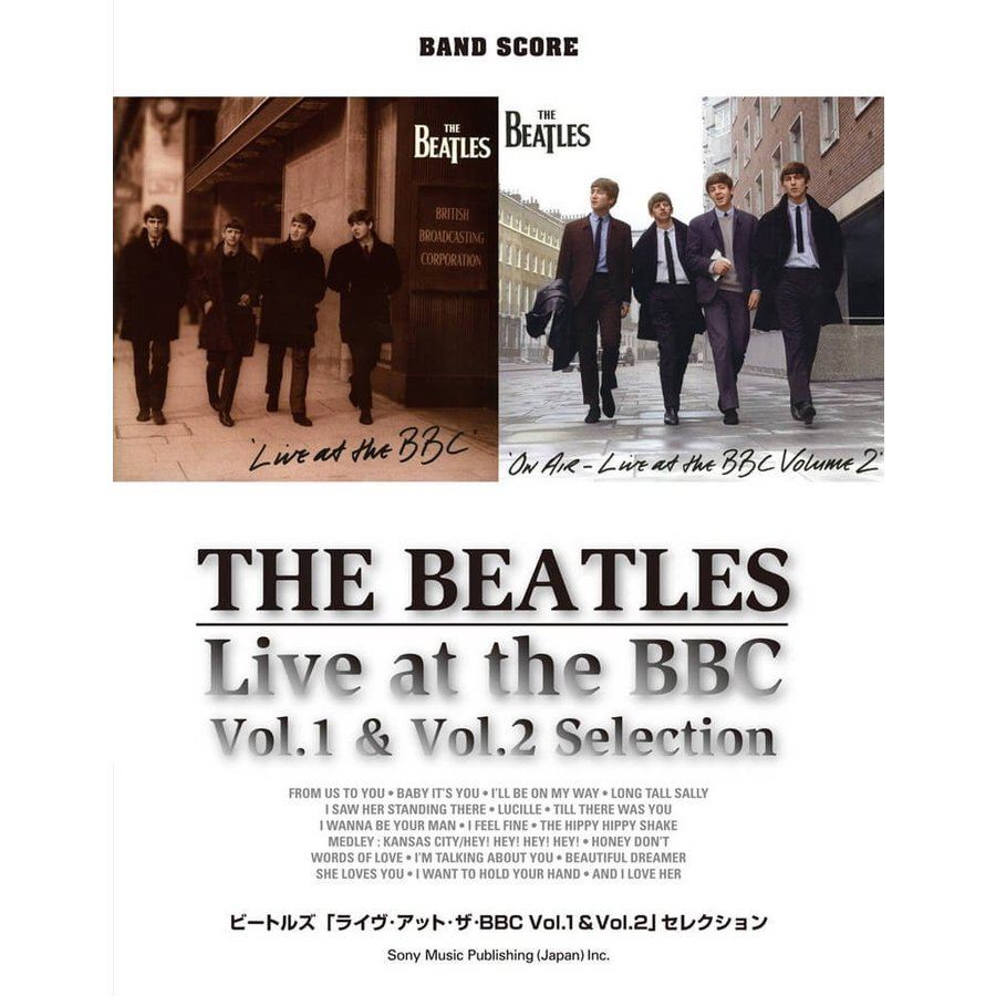 楽譜 ビートルズ 「ライヴ・アット・ザ・BBC VOL.1&VOL.2 ...