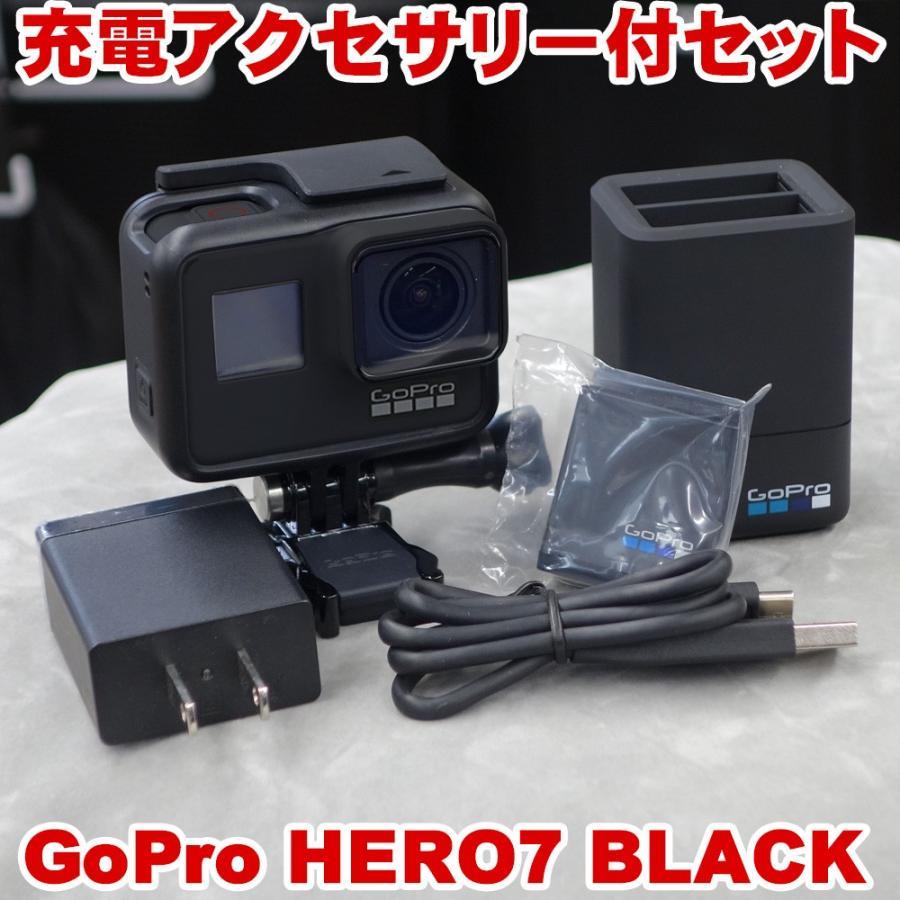 GoPro HERO7 BLACK 本体 + 専用充電器(予備バッテリー付)セット