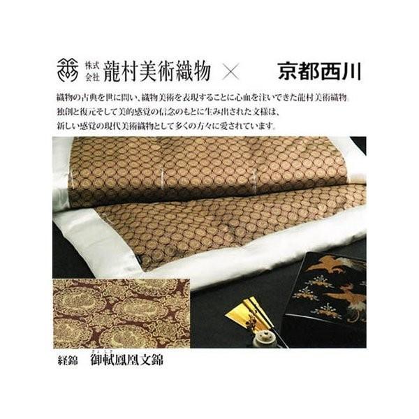 アイダー羽毛掛けふとん 京都西川 シルク掛け布団 日本製 SL 龍村美術織物 シングルロング