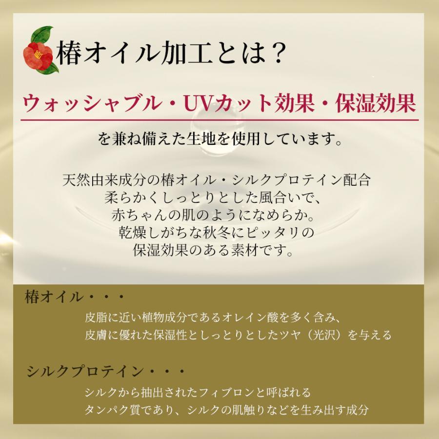 送料無料【日本製】Check Ribbon MASK ノーズワイヤー入りチェックリボンマスク(ブラック)椿オイル シルクプロテイン|mertico|02