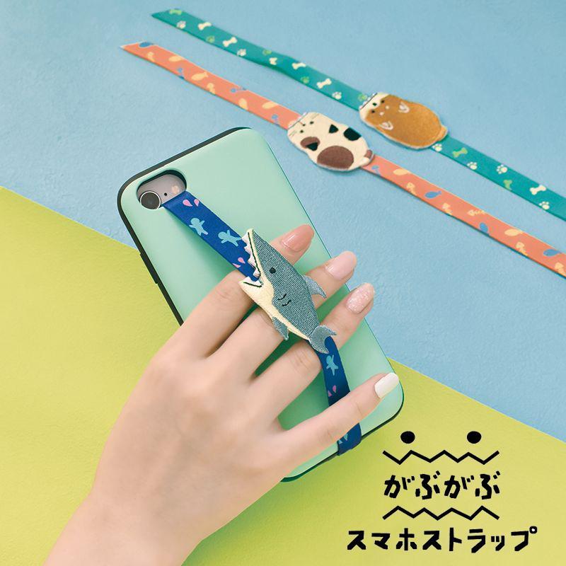 DECOLE がぶがぶスマホストラップ スマートフォン 携帯 アクセサリー 猫 犬|mertico
