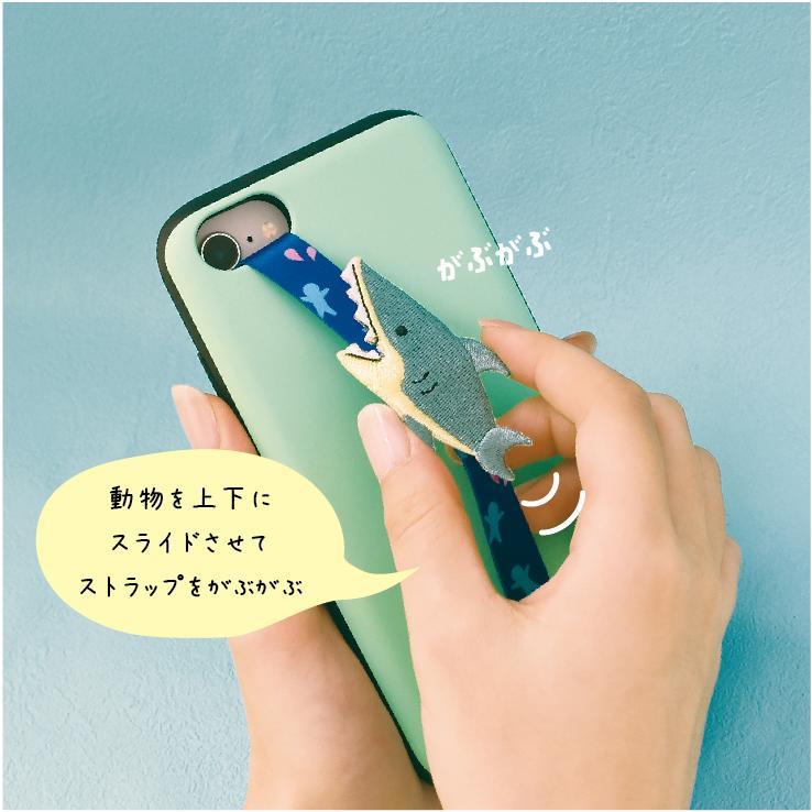DECOLE がぶがぶスマホストラップ スマートフォン 携帯 アクセサリー 猫 犬|mertico|02