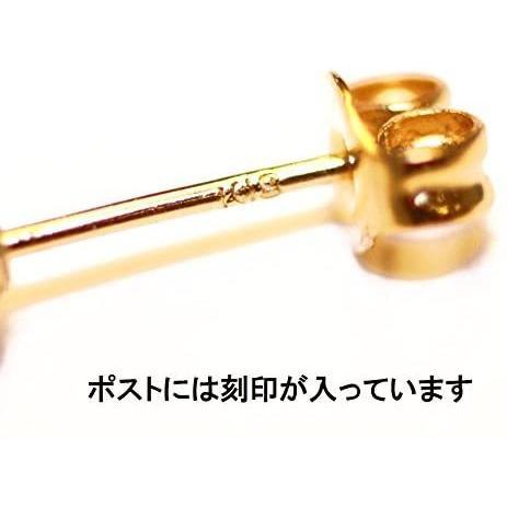 ヒリーズHRYS  18金 ポスト ピアス 4mm 丸玉 日本製 3021 (ゴールド) (ゴールド)|mesotes|06