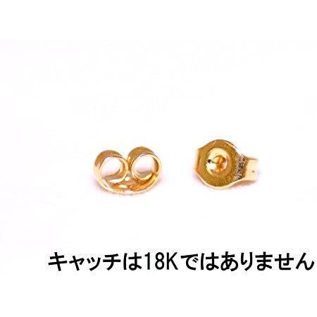 ヒリーズHRYS  18金 ポスト ピアス 4mm 丸玉 日本製 3021 (ゴールド) (ゴールド)|mesotes|08