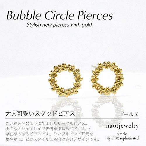 [ナオットジュエリー] 18K ゴールド ピアス Bubble Circle Pierce [ギフトBOX付き] レディース (01. ゴールド)|mesotes|03