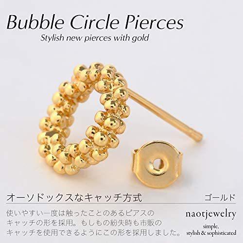 [ナオットジュエリー] 18K ゴールド ピアス Bubble Circle Pierce [ギフトBOX付き] レディース (01. ゴールド)|mesotes|04