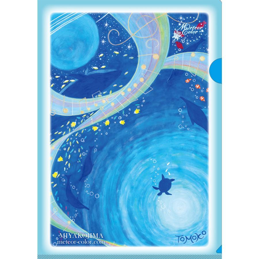 オーラヴィジョンアート クリアファイル「ラ・メール」|meteor-color2