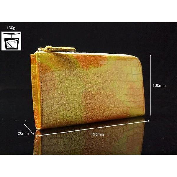 幸せのたまる太陽の財布 サンセットゴールド meteor-color2 06