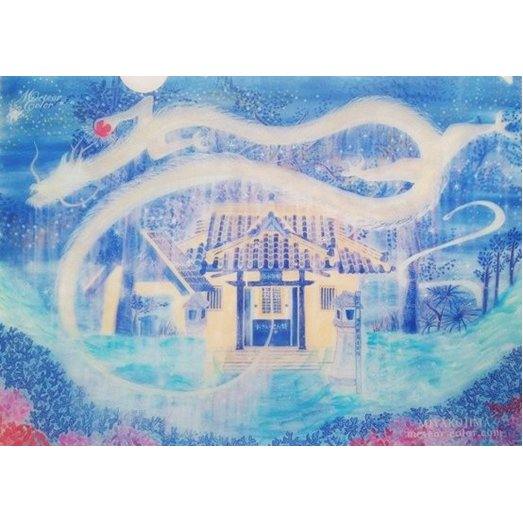 オーラヴィジョンアート クリアファイル「宮古島の神様ハリミズウタキ」|meteor-color2
