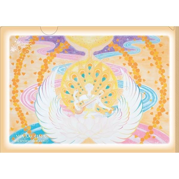オーラヴィジョンアート クリアファイル「サラスヴァティー」 meteor-color2